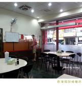 高雄發財燒臘店:香港茶餐廳3.jpg