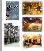 2010-21Y環島之旅:1935968465.jpg