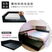 包覆式床組:訂製床組.jpg