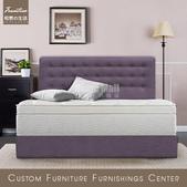 包覆式床組:紫羅蘭.jpg