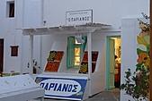 20100521_Greece。Day1。Mykonos(米克諾斯島):P1050680.JPG