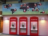 2008日本京都大阪賞櫻自由行~第1天:機場的HelloKitty Gate