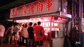 shop & food:DSC_0079.jpg