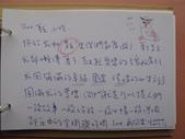 曼遊時光~旅人留言簿:1093106858.jpg
