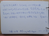 曼遊時光~旅人留言簿:1093114771.jpg