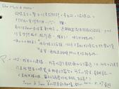 曼遊時光~旅人留言簿:1093120481.jpg