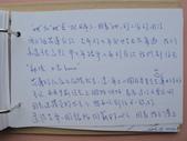 曼遊時光~旅人留言簿:1093114772.jpg