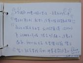曼遊時光~旅人留言簿:1093114773.jpg