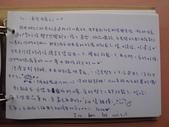 曼遊時光~旅人留言簿:1093106868.jpg