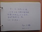 曼遊時光~旅人留言簿:1093106860.jpg