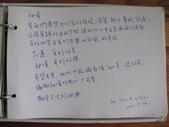 ICE北歐雙人套房旅客留言:1793876577.jpg