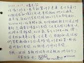 曼遊時光~旅人留言簿:1093120474.jpg