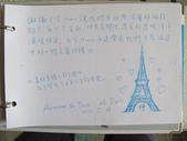 甜味巴黎套房旅客留言:1419720746.jpg