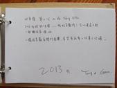 ICE北歐雙人套房旅客留言:20130801.JPG