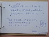 曼遊時光~旅人留言簿:1093114775.jpg