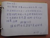 曼遊時光~旅人留言簿:1093114767.jpg