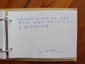 ICE北歐雙人套房旅客留言:20130823.JPG