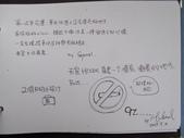 ICE北歐雙人套房旅客留言:20130902.JPG
