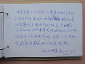 曼遊時光~旅人留言簿:1093114785.jpg