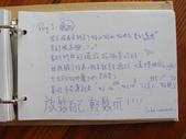 ICE北歐雙人套房旅客留言:20130717.JPG