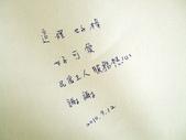 曼遊時光~旅人留言簿:1093120477.jpg