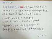 曼遊時光~旅人留言簿:1093120478.jpg