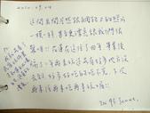 曼遊時光~旅人留言簿:1093120479.jpg