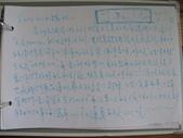 ICE北歐雙人套房旅客留言:1793866663.jpg