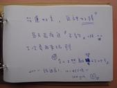 曼遊時光~旅人留言簿:1093106874.jpg