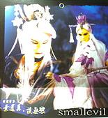 霹靂會11年度贈品照:2006年曆1.2月