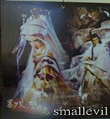 霹靂會11年度贈品照:2006年曆3.4月