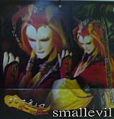 霹靂會11年度贈品照:2006年曆5.6月