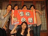 黑烏梅&黑叮噹慶生日:2009.9.19 003.JPG