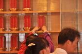 20111014萬佛寺法會:2011.10.14~16萬佛寺法會 (18).JPG