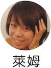 12.jpg - 浮潛