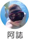 06.jpg - 浮潛