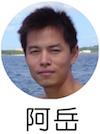 01.jpg - 浮潛