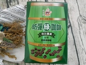 咖啡:WeChat 圖片_20191111193832.jpg