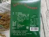 咖啡:WeChat 圖片_20191111193827.jpg