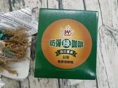 咖啡:WeChat 圖片_20191111193822.jpg