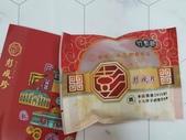 咖啡:WeChat 圖片_20191113003239.jpg