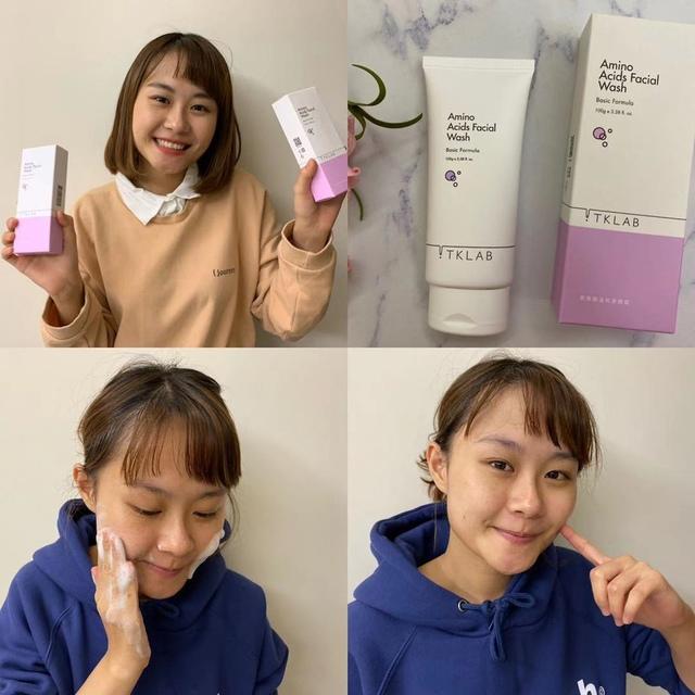 潔顏推薦【TKLAB 氨基酸溫和潔顏霜】溫和清潔肌膚,有效去除肌膚多餘油脂與髒汙