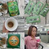 咖啡:WeChat 圖片_20191111194505.jpg