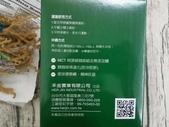 咖啡:WeChat 圖片_20191111193836.jpg