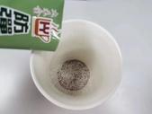 咖啡:WeChat 圖片_20191111194125.jpg