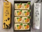 咖啡:WeChat 圖片_20191123130023.jpg