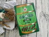 咖啡:WeChat 圖片_20190819220355.jpg