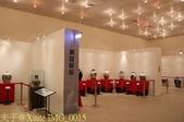 2014金門詩酒文化節 - 酒道。酒藝 金門文化園區 20140926:IMG_0015.jpg