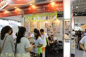 台北市世貿中心南港展覽館 台北國際食品展 調理食品區 CAS 產品 20150624:IMG_1465.jpg