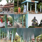 2016桃園地景藝術節 新屋綠色走廊 品藝術 20160906:92066011131428.jpg